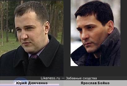 Юрий Демченко и Ярослав Бойко
