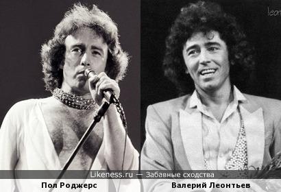 Пол Роджерс и Валерий Леонтьев