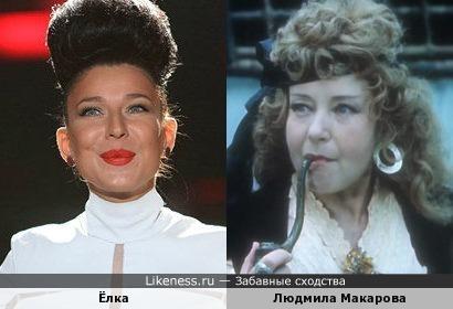 Ёлка и Людмила Макарова