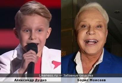 Александр Дудко и Борис Моисеев