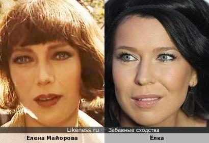 Елена Майорова и Ёлка
