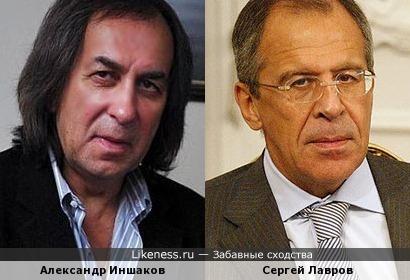 Александр Иншаков и Сергей Лавров