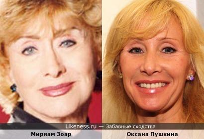 Мириам Зохар и Оксана Пушкина