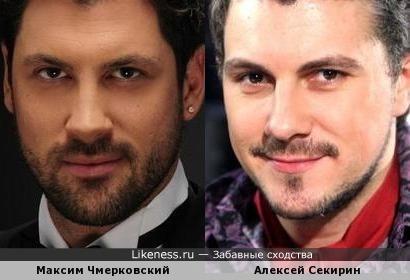 Максим Чмерковский и Алексей Секирин