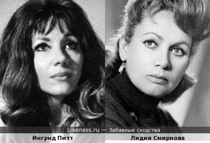 Ингрид Питт и Лидия Смирнова