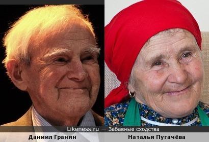 Даниил Гранин и Наталья Пугачёва
