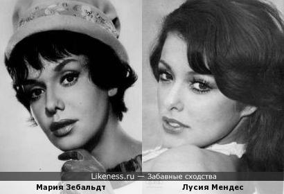 Мария Зебальдт и Лусия Мендес