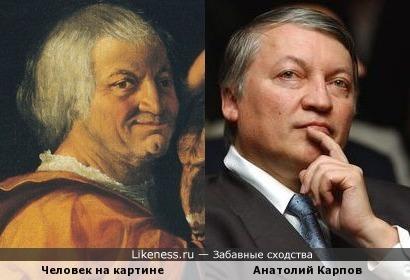 Человек на картине Доссо Досси и Анатолий Карпов