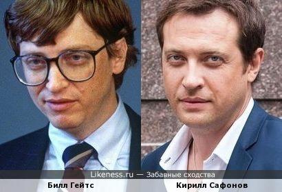 Билл Гейтс и Кирилл Сафонов