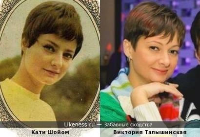 Венгерская актриса Кати Шойом и Виктория Талышинская