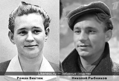 Роман Виктюк и Николай Рыбников