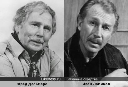 Фред Дельмаре и Иван Лапиков