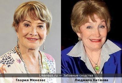 Глория Менезес и Людмила Хитяева
