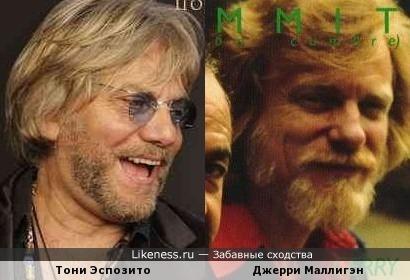 Тони Эспозито и Джерри Маллигэн