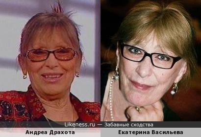Андреа Драхота и Екатерина Васильева