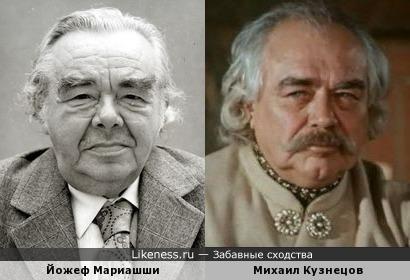 Йожеф Мариашши и Михаил Кузнецов