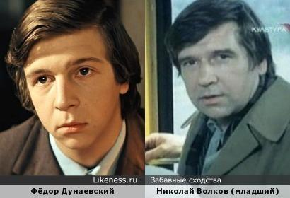 Фёдор Дунаевский и Николай Волков