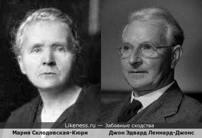 Мария Склодовская-Кюри и Джон Эдвард Леннард-Джонс