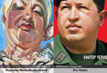 Женщина на картине Милы Маркеловой похожа на Уго Чавеса