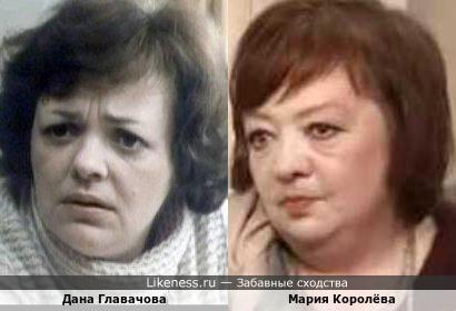 Дана Главачова и Мария Королёва (дочь Гурченко)