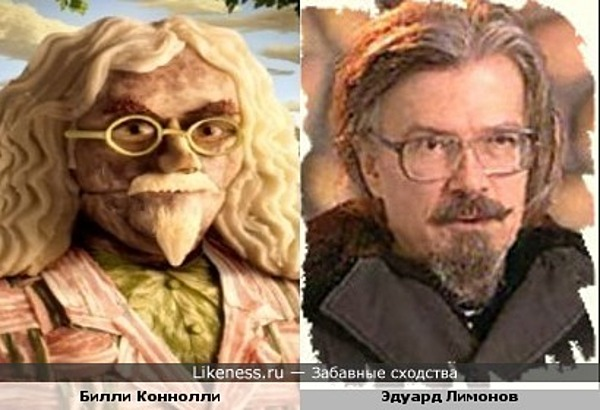 Билли Коннолли и Эдуард Лимонов
