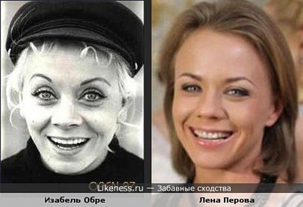 Изабель Обре и Лена Перова