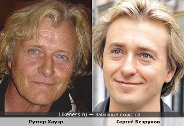 Рутгер Хауэр и Сергей Безруков