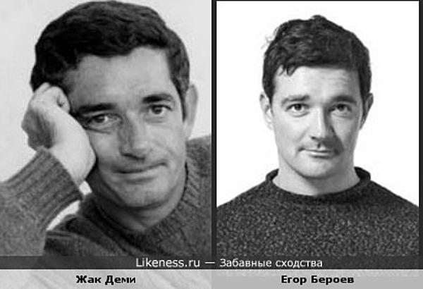 Жак Деми и Егор Бероев