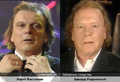 Юрий Васильев напомнил Эдварда Радзинского