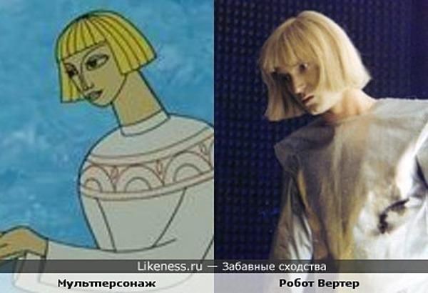"""Робот Вертер и персонаж мультфильма """"Молодильные яблоки"""""""