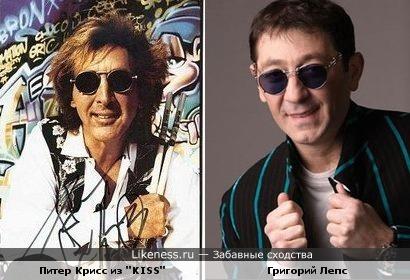 Между собой схожи Григорий Лепс и Питер Крисс