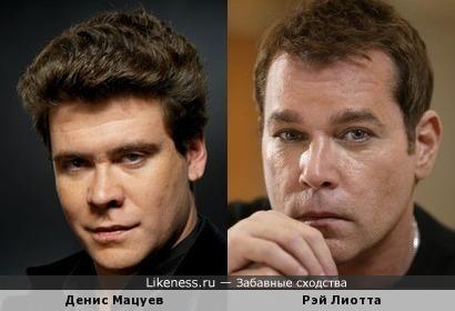 Денис Мацуев и Рэй Лиотта