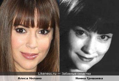 Алиса Милано с такой причёской похожа на Нонну Гришаеву