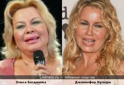Ольга Богданова напомнила Дженнифер Кулидж