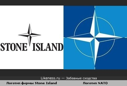 Логотип фирмы Stone Island похож на логотип NATO