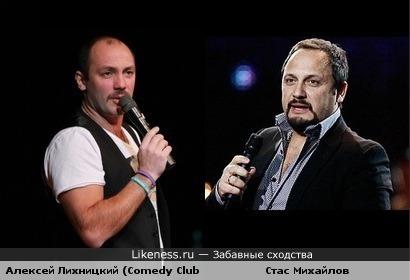 Алексей Лихницкий похож на Стаса Михайлова