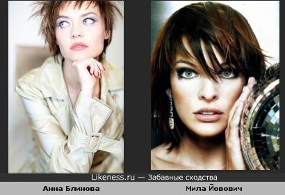 Оперная певица и модель Анна Блинова похожа на Милу Йовович