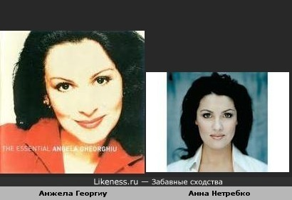 Две оперные дивы - красавицы. Анна Нетребко здесь очень похожа на Анжелу Георгиу. Один и тот же фотограф?