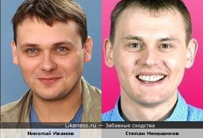 Николай Иванов немного похож на Степана Меньшикова