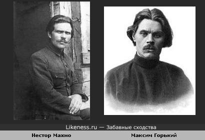 Махно похож на Горького