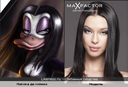 Алёна из Топ-модель по-русски похожа на Магику из Утиных историй