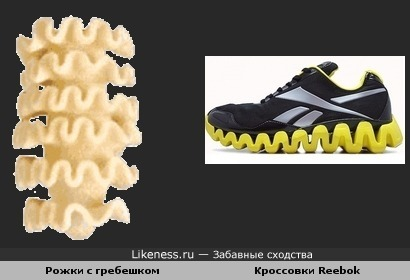 Лапша похожа на обувь