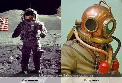 Космонавт похож на водолаза