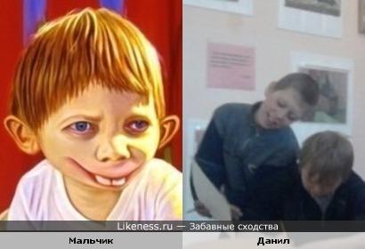 Мальчик похож на Данила
