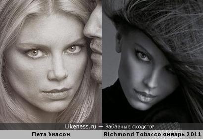 Пета Уилсон и модель из Richmond Tobacco похожи