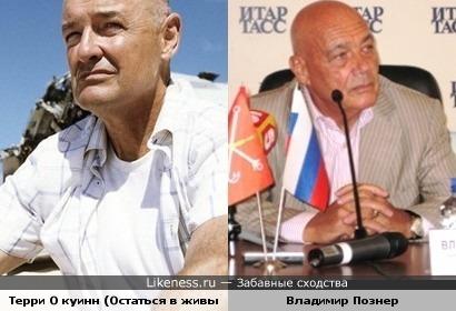 Владимир Познер похож на Терри о Куинна