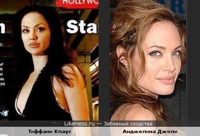 Тиффани похожа на Анджелину