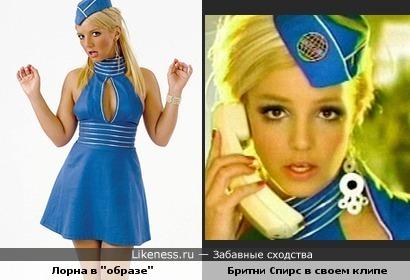 Лорна Блисс и Бритни Спирс
