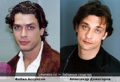 Александр Домогаров и Фабио Ассунсон