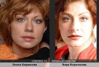 Елена Бирюкова и Вера Воронкова